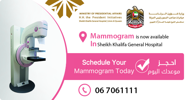 Mammogram in SKGH
