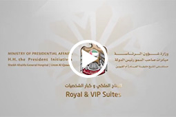 Royal and VIP Suites
