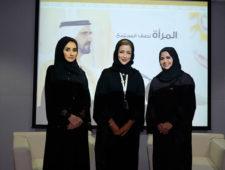 Emirati Women's day 2018