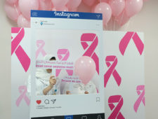 Breast Cancer Awareness Month 2018